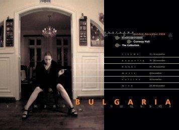 Conway Hall - Bulgarian Creative Arts