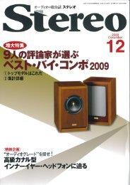 Stereo (DIALOG MONOLOG)