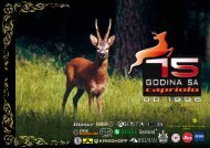 lovački katalog