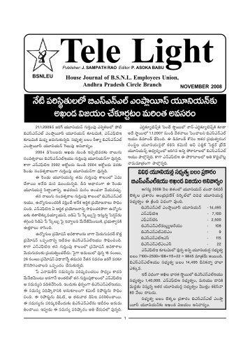 s¡T - BSNL Employees Union Andhra pradesh Circle
