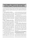 s¡T - BSNL Employees Union Andhra pradesh Circle - Page 4