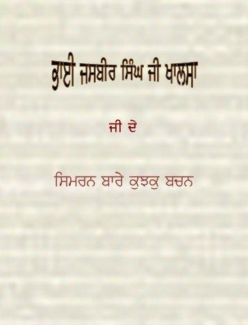 Bhai Sahib's quotes - Panthrattan.com