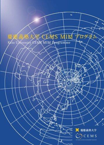 鶴橋 ブランドコピー商品 | 鶴橋 時計 コピー
