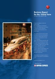 Business Report for the 102nd Term [PDF 718KB] - Nippon Express