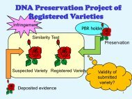 DNA Preservation Project of Registered Varieties
