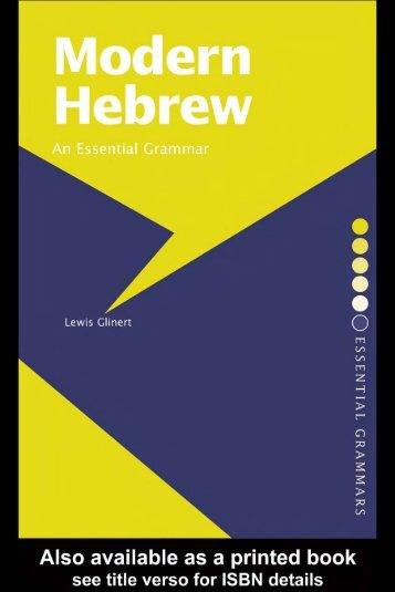 Modern Hebrew: An Essential Grammar