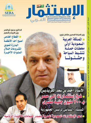 second issue