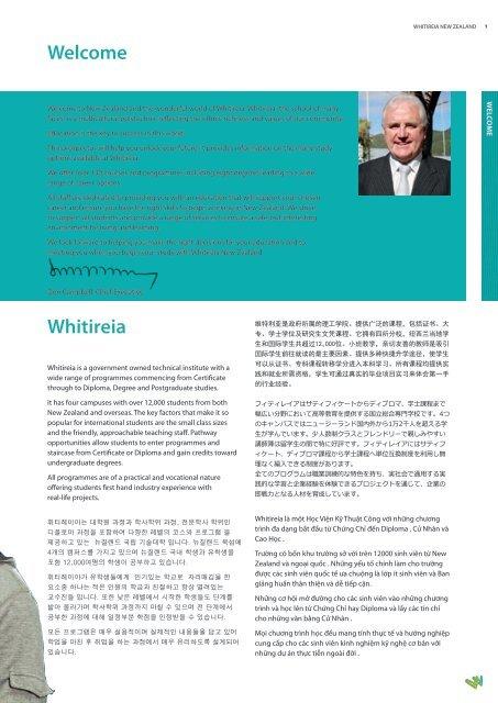 International Prospectus 2011 - Whitireia Community Polytechnic