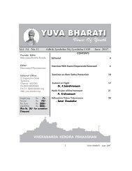 Yuva Bharati - June 2007 - Vivekananda Kendra Prakashan