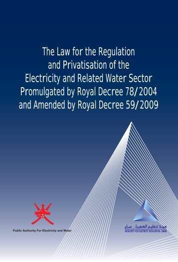 The Law for the Regulation English 25 X 17 New.indd - authority for ...