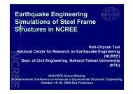 Earthquake Engineering Simulations of Steel Frame ... - PEER