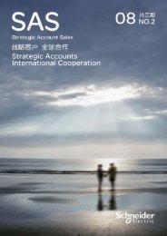 战略客户期刊2008年第二期(商业连锁) - Schneider Electric