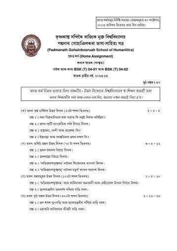 montaigne essays english pdf