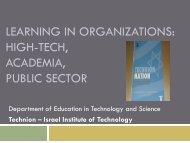 high-tech, academia, public sector