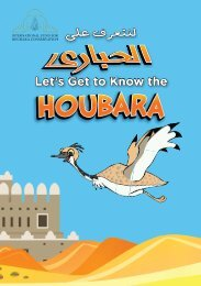 Let's get to know the houbara (booklet) - International Fund for ...