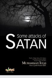 Some attacks of Satan - Islamic School System - Dawat-e-Islami