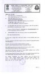 इस अपील आदेश से उत्सतुष्ट' कोई भी व्यक्ति ... - Rajkot