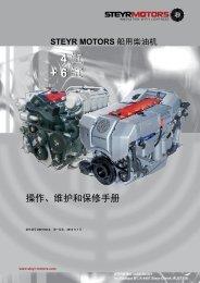 4 缸+ 6 缸4 缸+ 6 缸 - Home - Steyr Motors