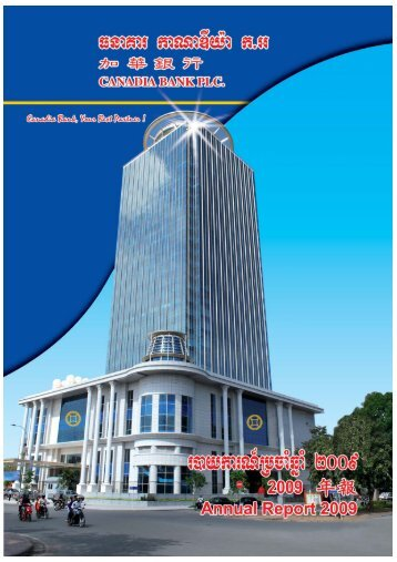 Annual report 2009-OK.qxp - Canadia Bank Plc.
