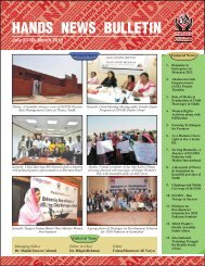News Bulletin July-12 to March 13.FH10 - hands