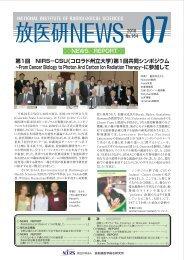 青野辰雄氏らが「海洋理工学会平成 21年度論文賞」を受賞