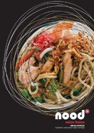 ver o menu - Nood