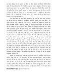 vijk/k ljdkjksa ds] ekQh fdlkuksa dks vijk/k ... - Media and Rights - Page 6