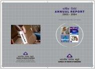BIS Annual Report 2003-2004