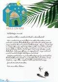 Iqra kuukiri nr.46 - Islam - Page 4
