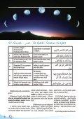 Iqra kuukiri nr.46 - Islam - Page 6