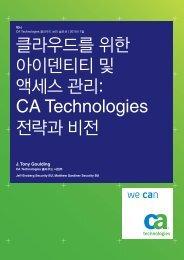 CA Technologies 전략과 비전