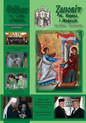 Marec - Mesačník Odkaz sv. Cyrila a Metoda