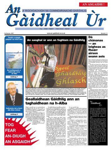 An Gearran 2007 - Fòram na Gàidhlig