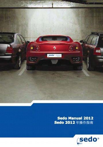 Sedo Manual 2012 Sedo 2012