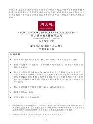 CHOW TAI FOOK JEWELLERY GROUP LIMITED ... - TodayIR.com
