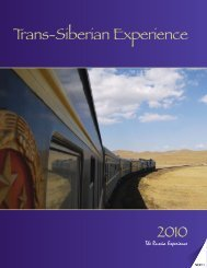 to download the latest version of our brochure - Russia Experience