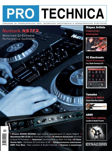 Numark NS7FX - Pro Technica