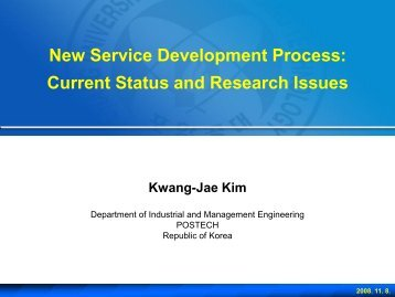 New Service Development (NSD)