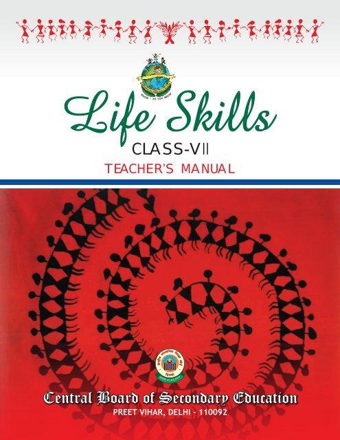 Life Skills : Class - VII - CBSE