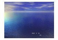 放射線の健康に対する影響 - 国際環境NGO FoE Japan