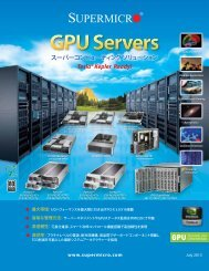GPU/MIC SuperServer® GPU/MIC SuperServer - Supermicro