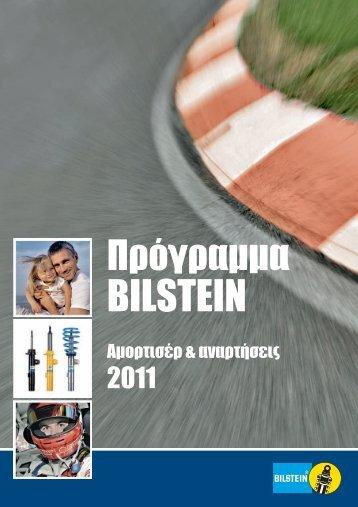 Bilstein Katalog 2010-2011 Master_M.indd