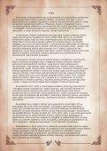 Część 1 Świebodzice 2009 - Świebodzice, Urząd Miasta - Seite 4