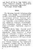 Hac hanapazorya- Albert Hovhannisyan - Page 4