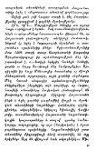 Hac hanapazorya- Albert Hovhannisyan - Page 7
