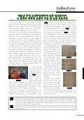 한국어 - 関西大学文化交渉学教育研究拠点 - Page 7