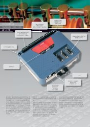 mc403 datasheet CHINESE v2.indd - Trio Motion Technology