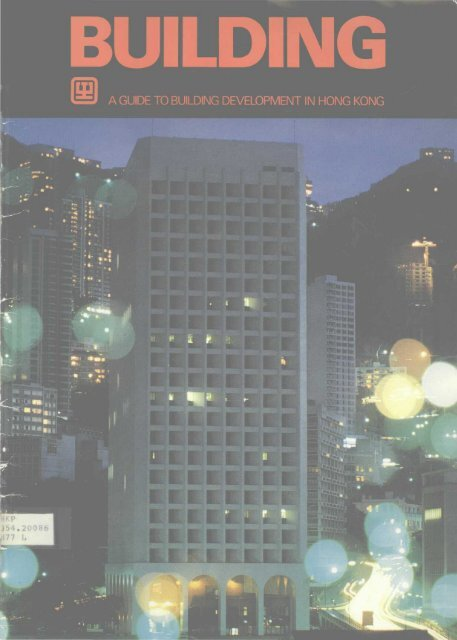 a guide to building development in hong kong - HKU Libraries