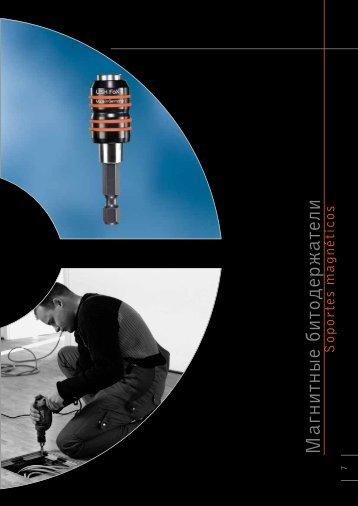 Download - USH - Bis and Tools