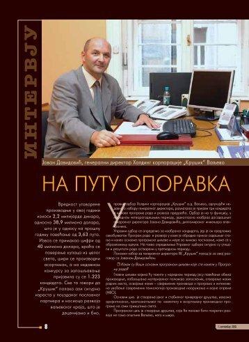 """""""Krušik"""" Valjevo NA PUTU OPORAVKA Vrednost ugovorene"""